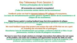 key takeaways from session 1
